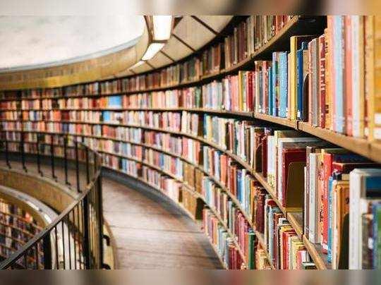 वाचनालयांचे पुनर्वसन