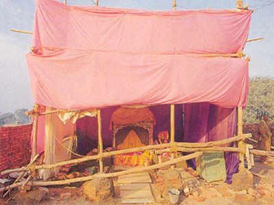 अयोध्या में रामलला मंदिर