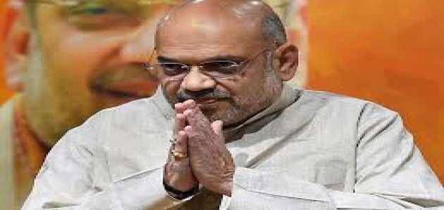 अमित शाह ने कांग्रेस पर वोट बैंक, तुष्टीकरण की राजनीति का लगाया आरोप
