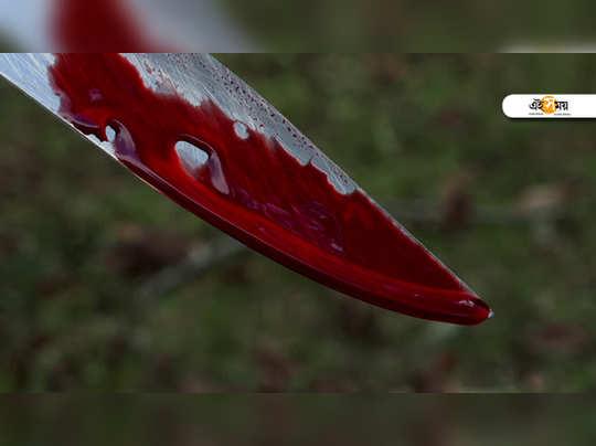 knife f
