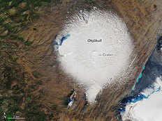 जलवायु परिवर्तन की भेंट चढ़ा ग्लेशियर ओकोजोकुल