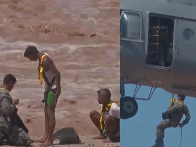 हेलिकॉप्टर की मदद से बचाई दो लोगों की जान