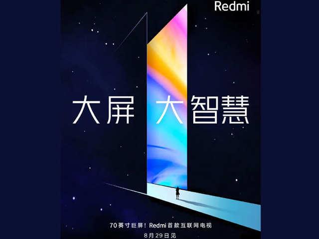 आ रहा Redmi का स्मार्ट TV, रेडमी नोट 8 भी होगा लॉन्च