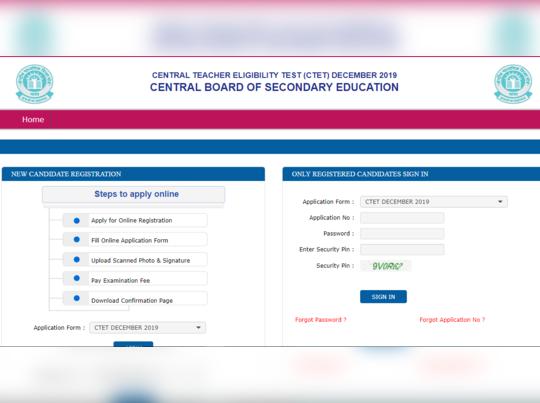 ctet dec 2019 online application