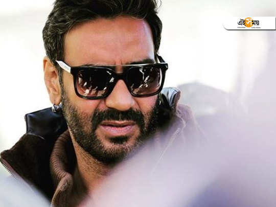 ajay devgn tweets the first poster of his next movie maidaan