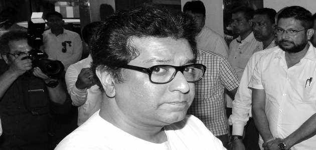 राज ठाकरे को ED का समन, MNS ने मुंबई बंद का किया आह्वान