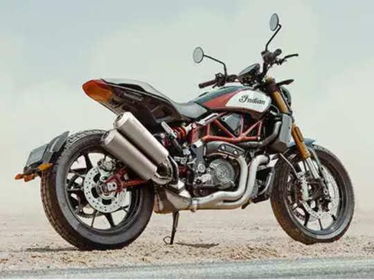 इंडियन मोटरसायकलने लॉंच केल्या दोन शानदार बाइक, किंमत जाणून घेऊया
