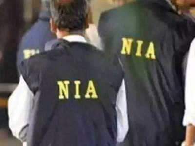 एनआईए के तीन अफसरों पर ब्लैकमेलिंग के आरोप (सांकेतिक तस्वीर)