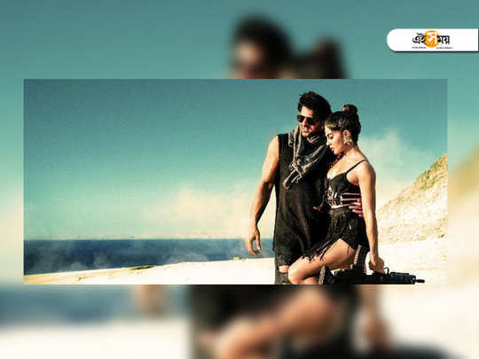third song of saaho bad boy released where prabhas flirts with jacqueline fernandez