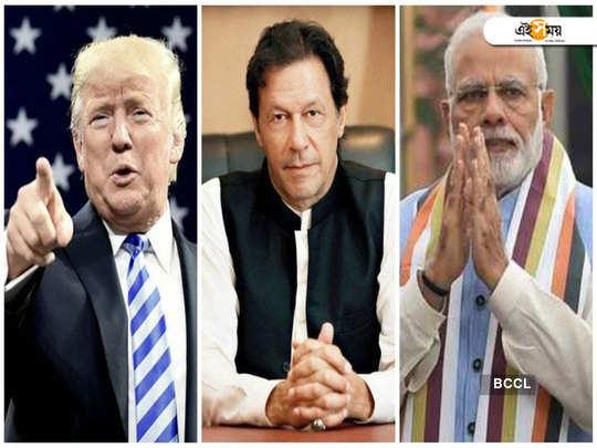 Tough situation, good talk: US President Donald Trump tweets after dialling Modi, Imran Khan on Kashmir