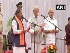 list of new cabinet ministers take oath for karnataka assembly today