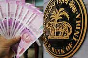 2 हजार के नोट और RBI को लेकर फर्जी मेसेज वायरल, रिजर्व ...