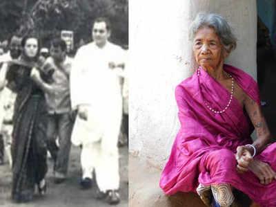 34 साल पहले राजीव ने बल्दी बाई (दाएं) के घर पर किया था भोजन