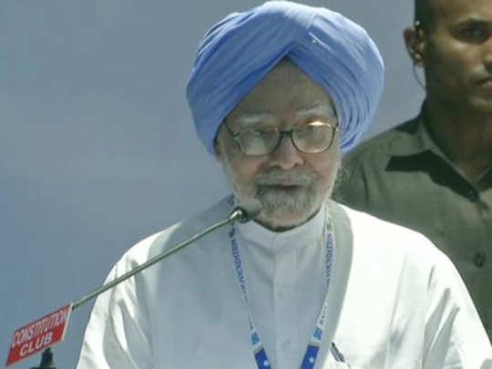 PM-Manmohan-singh