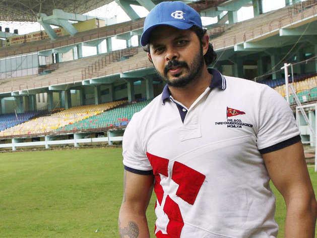 क्रिकेटर श्रीसंत