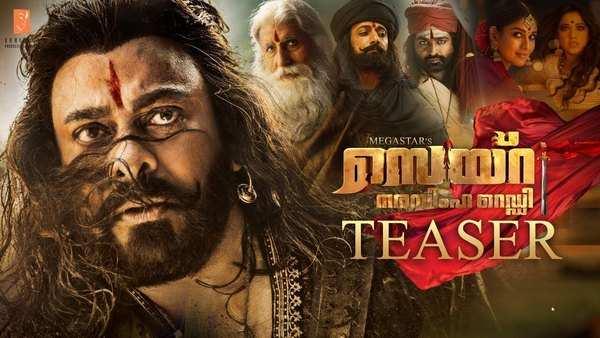 chiranjeevi starrer sye raa movie malayalam teaser