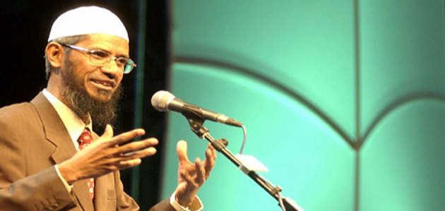 मलयेशियाई सरकार की सख्ती के बाद जाकिर नाइक ने मांगी माफी