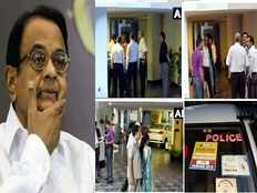 inx scam case cbi officers ed team arrives at the residence of p chidambaram