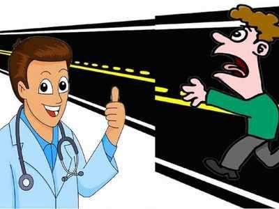 """""""பொண்டாட்டி வாயை மியூட்ல போடுற மாதிரி ரிமோட் Doctor-and-patient1"""