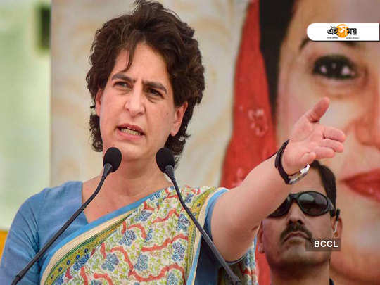 'P Chidambaram is being hunted, we stand by him': Priyanka Gandhi Vadra tweets support to Former minister
