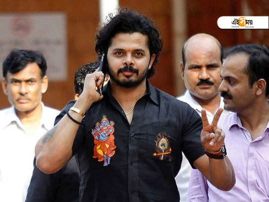 ban on sreesanth to end in 2020