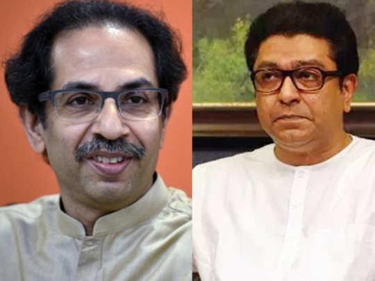 Raj-thackeray-And-Uddhav