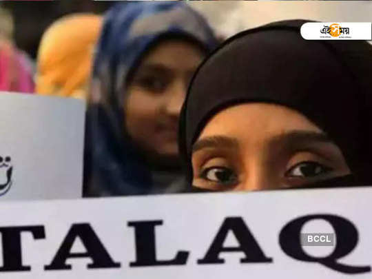 Bike, chewing gum spur two triple talaq cases in 24 hours in UP