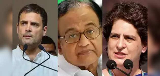 चिदंबरम के बचाव में उतरे राहुल गांधी, प्रियंका वाड्रा