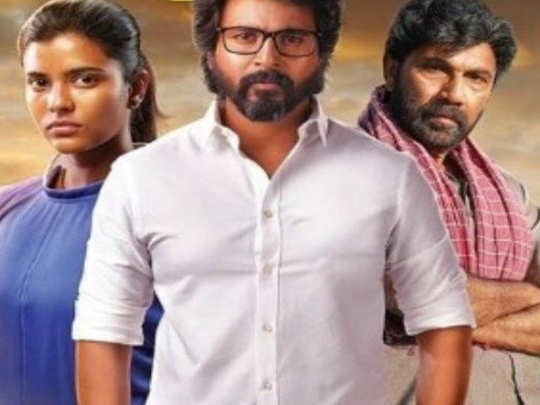 Kanaa Remake Telugu