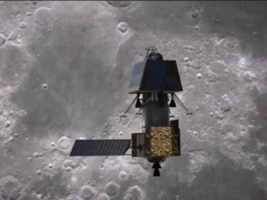 चांद्रयान२चा चंद्राच्या दुसऱ्या कक्षेत प्रवेश