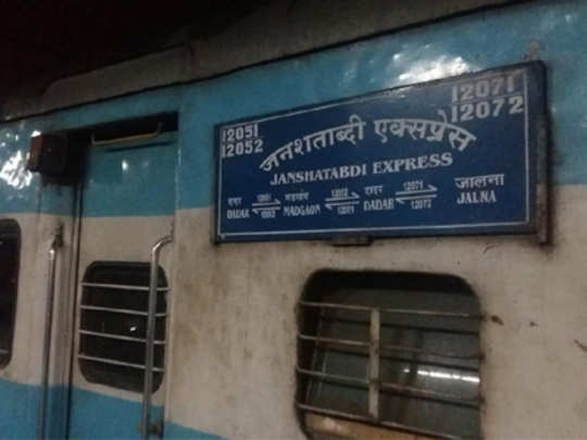 Jan-Shatabdi