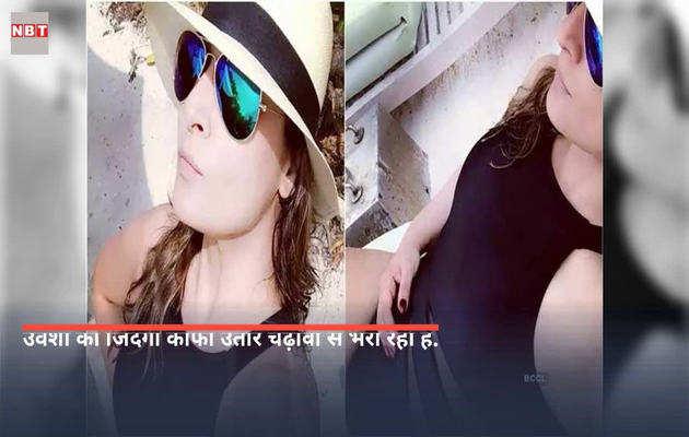 देखें, Urvashi Dholakia की हॉट ऐंड सेक्सी विडियो