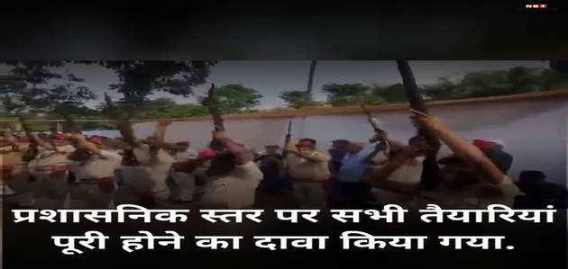 पूर्व सीएम के राजकीय सम्मान में बिहार पुलिस की सारी बंदूकें 'फुस्स'