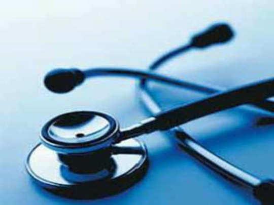 अवघ्या १० रुपयांत वैद्यकीय उपचार