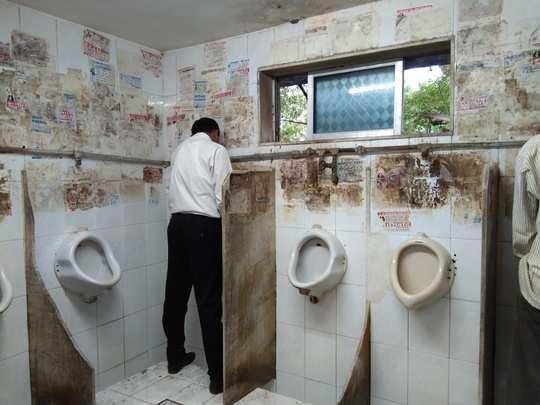 शौचालयाची दुरुस्ती