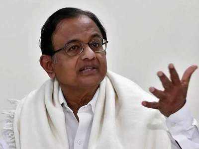 कांग्रेस नेता पी. चिदंबरम (फाइल फोटो)
