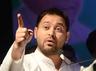 बिहार: आरजेडी विधायक दल की मीटिंग में भी नहीं पहुंचे तेजस्वी यादव, जानें क्यों दिखा रहे हैं बेरुखी