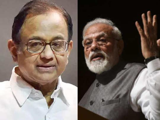 P-chidambaram-and-Modi