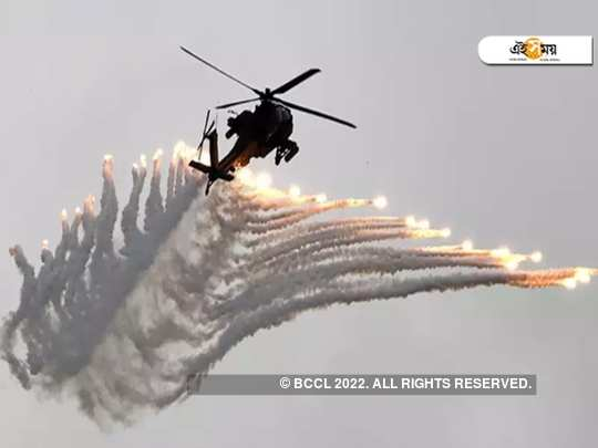Apache attack choppers