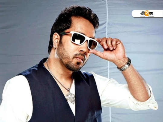 film association withdraws ban after mika singh files unconditional apology for show in pakistan