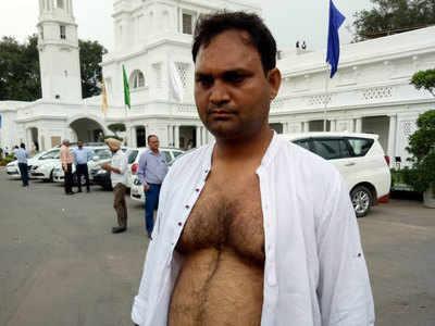 अजय दत्त