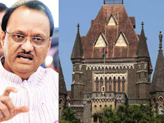 Ajit-pawar-and-High-court-m