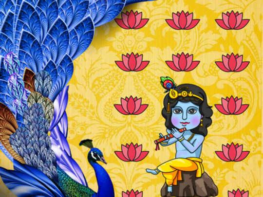 Krishna 8