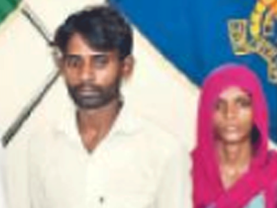 पति पत्नी गिरफ्तार