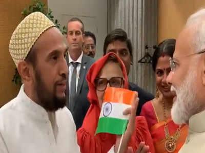 देखें, फ्रांस में प्रधानमंत्री नरेंद्र मोदी का मुसलमानों ने किया जोरदार स्वागत