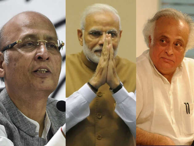 जयराम के बाद सिंघवी का बयान