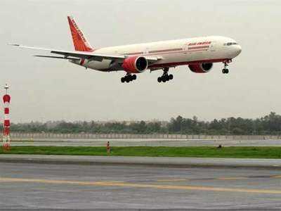 एयर इंडिया।