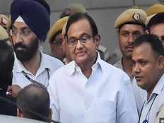 what happen to chidambaram bail petition inx media case in supreme court today