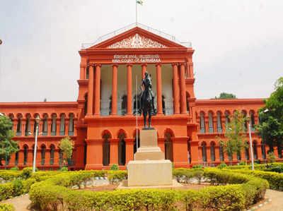 कर्नाटक हाई कोर्ट (फाइल फोटो)