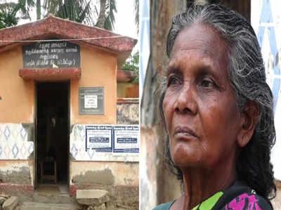19 साल से पब्लिक शौचालय में रह रही 65 साल की महिला
